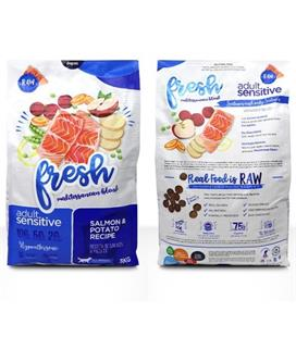 Pienso para perros DOG FRESH Sensitive 3KG